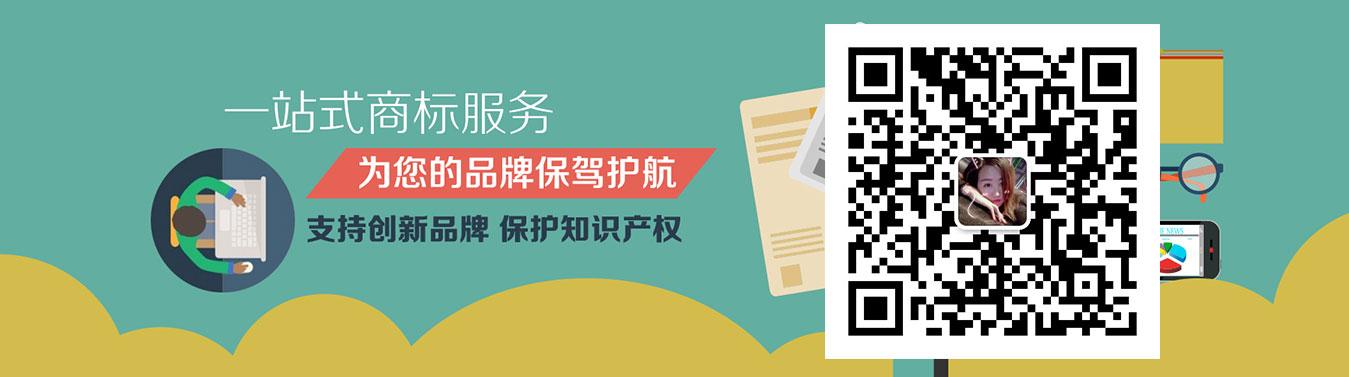 东莞商标注册保护您的知识产权